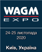 Реєстрація на Waste Air & Gas Management – WAGM-Expo